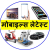 MobilesLatest Hindi